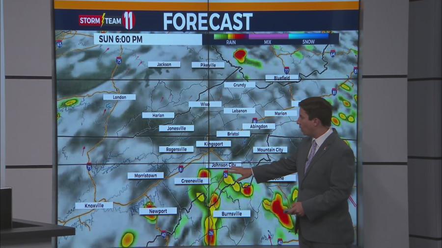 تیم طوفان 11: رطوبت همراه با احتمال باران از روز یکشنبه افزایش می یابد